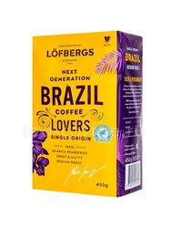 Кофе Lofbergs Brazil Single Origin молотый 450 г Швеция