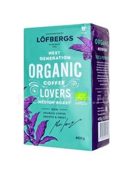 Кофе Lofbergs  Organic Medium Roast молотый 450 г Швеция