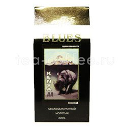 Кофе Блюз молотый Kenya AA 200 гр