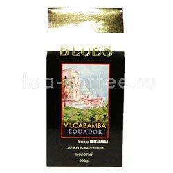 Кофе Блюз молотый Equador Vilkabamba 200 гр