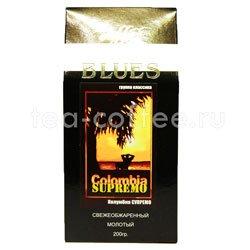 Кофе Блюз молотый Colombia Supremo 200 гр