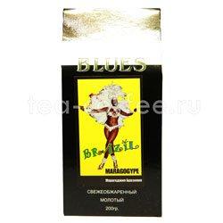 Кофе Блюз молотый Brazil Maragogype 200 гр