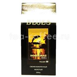 Кофе Блюз молотый Honduras SHG 200 гр