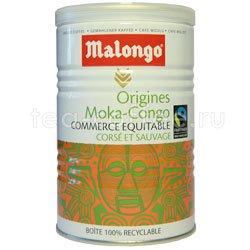 Кофе Malongo молотый Мокка-Конго 250 гр (ж.б.)