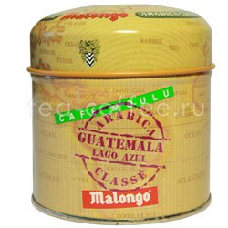 Кофе Malongo молотый Гватемала Лого Азул 125 гр