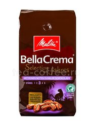 Кофе Melitta в зернах Bella Crema Selection 1 кг Германия