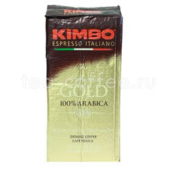 Кофе Kimbo молотый Aroma Gold Arabica 250 гр