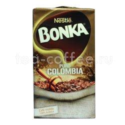 Кофе Bonka молотый Puro Colombia 250 гр Испания