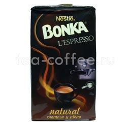 Кофе Bonka молотый Espresso 250 гр Испания