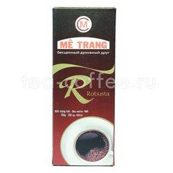 Кофе молотый Me Trang Робуста 250 гр