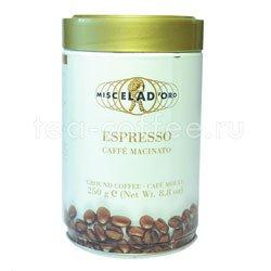 Кофе Miscela d`Oro молотый Espresso Caffe Macinato 250 гр