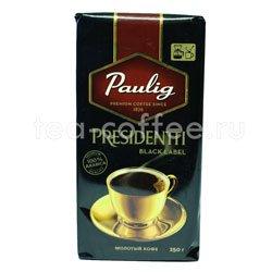Кофе Paulig Presidentti Black Label молотый 250 г