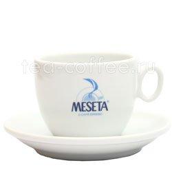 Чашка Meseta капучино 150 мл