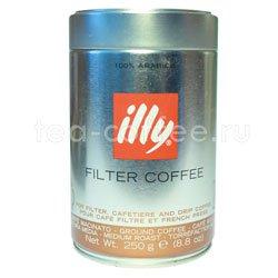 Кофе Illy молотый Filter Coffee 250 гр