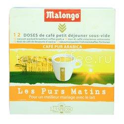 Кофе Malongo в чалдах Matan Lager