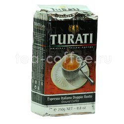 Кофе Turati Nobile молотый 250 гр