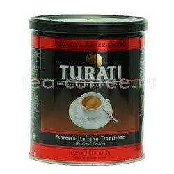 Кофе Turati Affezionato молотый 250 гр ж/б