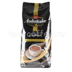 Кофе Ambassador в зернах Crema 1 кг