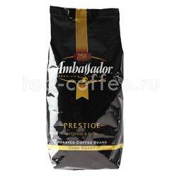 Кофе Ambassador в зернах Prestige 500 гр