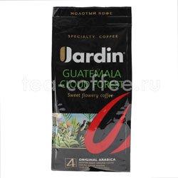 Кофе Jardin молотый Guatemala Cloud Forest 250 гр Россия