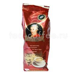 Кофе Darboven в зернах Mozart Premium Intensive 250 гр