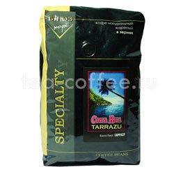 Кофе Блюз в зернах Costa Rica Tarrazu 1 кг Россия