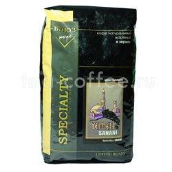 Кофе Блюз в зернах Yemen Sanani 1 кг