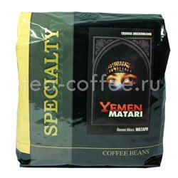 Кофе Блюз в зернах Yemen Matari 500 гр