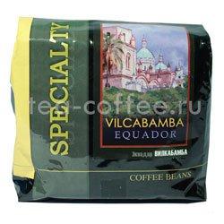 Кофе Блюз в зернах Equador Vilkabamba 500 гр