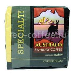 Кофе Блюз в зернах Australia Skybury 500 гр Россия