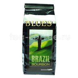 Кофе Блюз в зернах Brazil Bourbon 200 гр