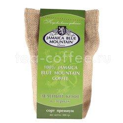 Кофе Jamaica Bue Mountain в зернах зеленый 300 гр