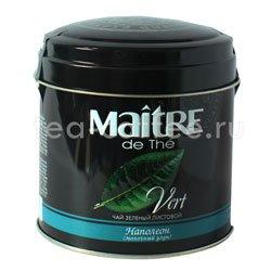 Чай Maitre Наполеон 100 гр. Молочный улун
