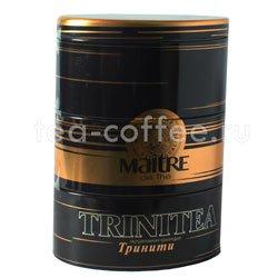Чай Maitre Тринити 105 гр