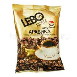 Кофе Lebo в зернах Original 100 гр