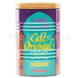 Кофе Malongo молотый Cafe Oriental для турки 250 гр