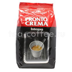 Кофе Lavazza в зернах Pronto Crema Intenso 1 кг