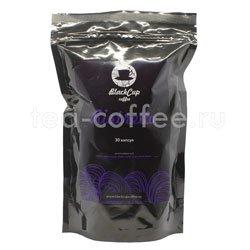 Кофе BlackCup в капсулах Ristretto