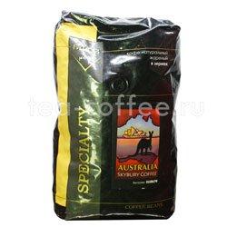 Кофе Блюз в зернах Australia Skybury 1 кг Россия