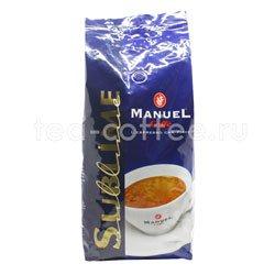 Кофе Manuel Sublime в зернах 1 кг