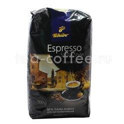 Кофе Tchibo в зернах Espresso Sicilia Style 500 гр