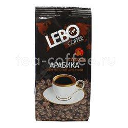 Кофе Lebo молотый Arabica Classic для турки 100 гр