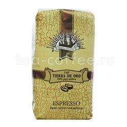 Кофе Tierra De Oro Espresso молотый 454 гр