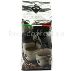 Кофе Rioba в зернах Espresso (Silver)