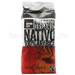Кофе Goppion Caffe в зернах Biologico Organico Nativo 1кг