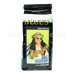 Кофе Jamaica Blue Mountain в зернах 200 гр