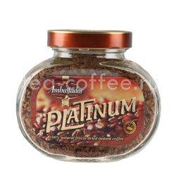 Кофе Ambassador Растворимый Platinum 47,5 гр (ст.б.)