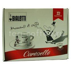 Подарочный набор Bialetti Carosello