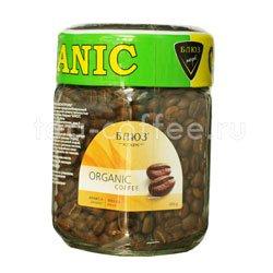Органический кофе Блюз в зернах Mexico Altura 200 гр