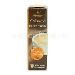 Кофе Tchibo в капсулах Kaffee Crema Volmundig